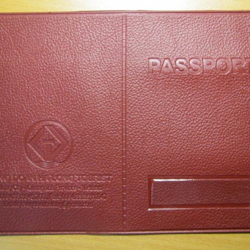 Vỏ hộ chiếu giả da
